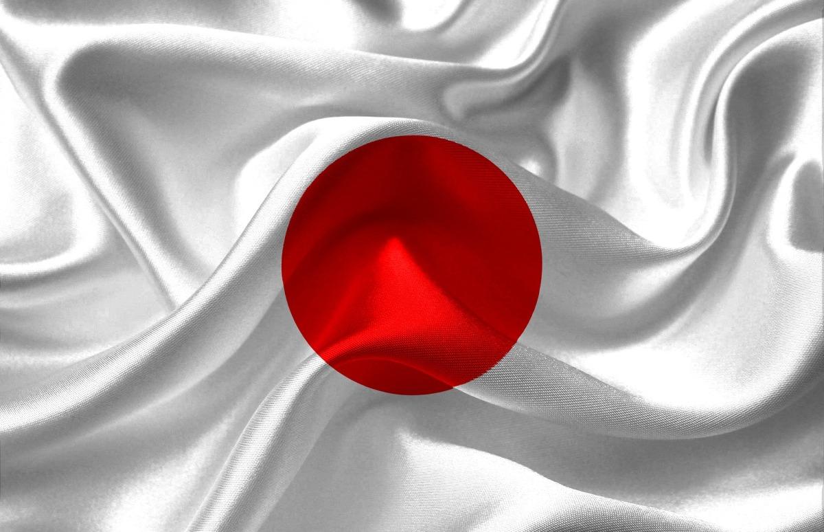 japan, japanese, japanese language