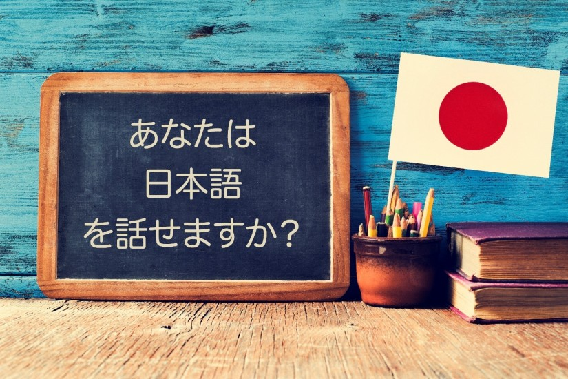 How Long Does It Take To Learn Japanese