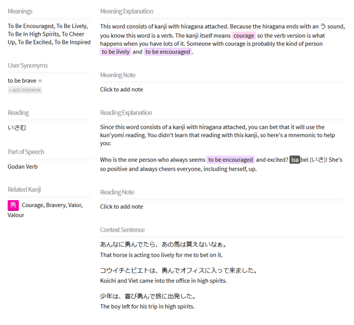 Wanikani kanji break down and context sentences